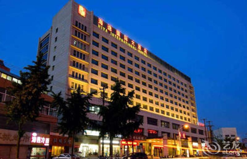 海逸国际大酒店